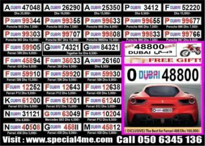 Ferrari NUMBER PLATES